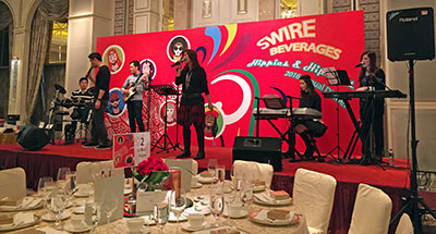 Swire Beverages 2016 Annual Dinner